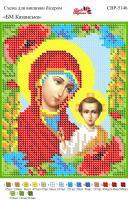 Вышивка бисером СВР 5146 БМ Казанская