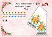 Рушнык свадебный  РВ 011