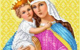 Вышивка бисером формат А4 религия