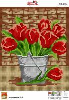 Набор Алмазной мозаики  АВ 4004