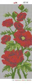 Набор Алмазной мозаики  Пано  АП 04 (полная зашивка)