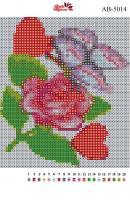 Набор Алмазной мозаики АВ 5014